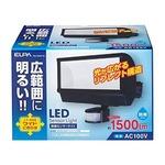 ELPA(エルパ) LEDセンサーライト 1灯 ESL-W2801AC