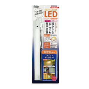 ELPA LED多目的ライト ALT-1030...の関連商品5