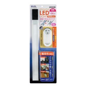 ELPALED多目的灯リモコンタイプ36cm電球色ALT-J1030RE(L)