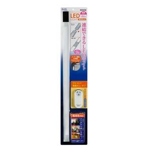 ELPALED多目的灯リモコンタイプ66cm電球色ALT-J1060RE(L)
