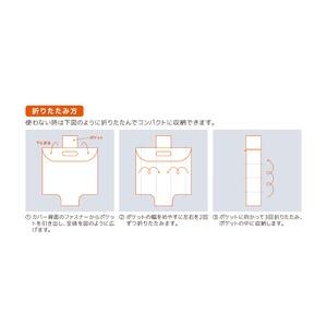 ミヨシ スーツケースカバー スタンダードカラータイプ MBZ-SCL3/RD レッドドット