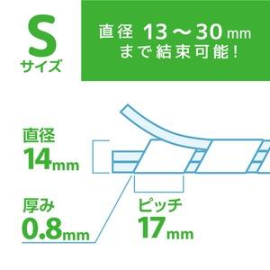 ミヨシ(MCO)スパイラルチューブ Sサイズ ...の紹介画像3