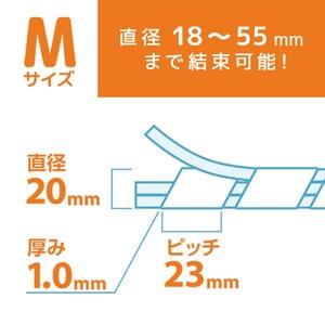 ミヨシ(MCO)スパイラルチューブ Mサイズ ...の紹介画像3