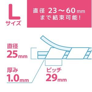 ミヨシ(MCO)スパイラルチューブ Lサイズ ...の紹介画像3