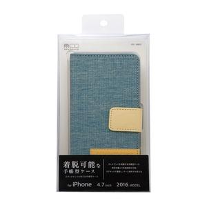 ミヨシ(MCO) iPhone 7用 4.7イ...の紹介画像2