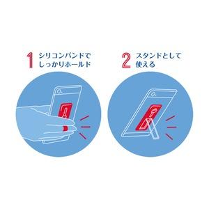 ミヨシ(MCO) 2WAY シリコンフィンガーバンド+スタンド SAC-SB01/BL ブルー 【3個セット】