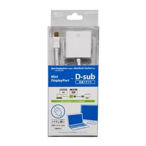 ミヨシ FullHD対応 miniDisplayPort - D-sub アダプタ DPA-2KDS/WH f04