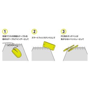 ミヨシ (MCO) ケーブルワインダー付 マウスパッド ブラック GZ-02/BK