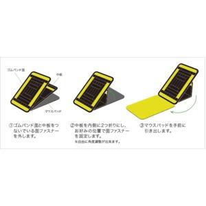 ミヨシ (MCO) GRID IT付 マウスパッドイエロー GZ-03/YL