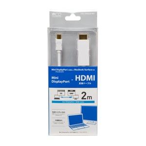 ミヨシ FullHD対応 miniDisplayPort - HDMI ケーブル 2m DPC-2KHD20/WH h03