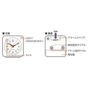 ミヨシ 旅先に持っていける トラベルミニクロック ホワイト MBZ-CLK01/WH 【3個セット】