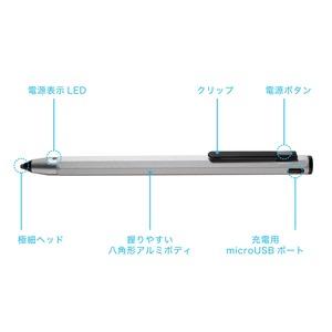 ミヨシ アクティブタッチペン シルバー STP-14/SL