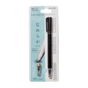 ミヨシ(MCO) 先端を交換できるタッチペン ...の紹介画像2