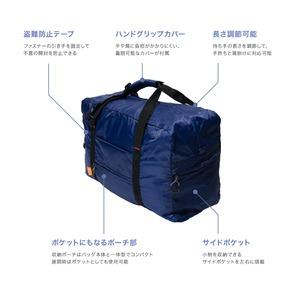 ミヨシ 折りたたみバッグ ボストンタイプ MBZ-CB01/NV ネイビー