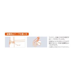ミヨシ 折りたたみバッグ リュックタイプ MB...の紹介画像6