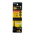 ミヨシ(MCO) 高耐久Lightningケーブル 1m ブラック SLC-T10/BK 【2本セット】