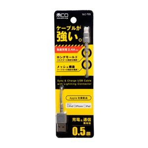 ミヨシ(MCO) 高耐久Lightningケー...の関連商品1