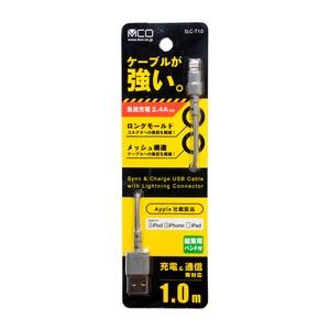 ミヨシ(MCO) 高耐久Lightningケー...の関連商品8