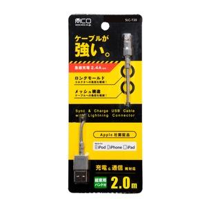 ミヨシ(MCO) 高耐久Lightningケー...の関連商品6