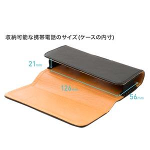 ミヨシ(MCO) ベルトフック付きガラケー専用ケース フラット調 SAC-GC01/BK 【2個セット】