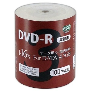 磁気研究所 データ用16倍速対応DVD-R 100枚パック 4.7GB ホワイトプリンタブル DR47JNP100_BULK5-6P 【6個セット】