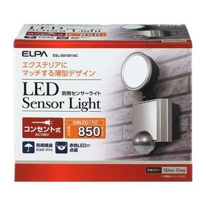 ELPA(エルパ)屋外用LEDセンサーライト ...の紹介画像2