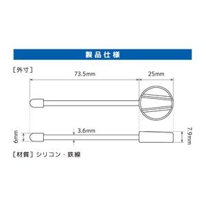 ミヨシ(MCO)ケーブルホルダー ワイヤータイ...の紹介画像4