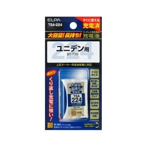 ELPA コードレス電話機用 大容量長持ち充電池 [ユニデン用] TSA-224