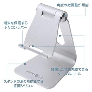 ミヨシ アルミニウム スマホ/タブレットスタンド ゴールド SST-11/GD