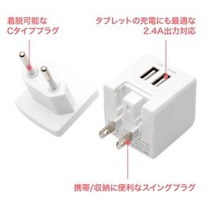 ミヨシ(MCO) 海外でも日本でも使える 変換...の紹介画像2