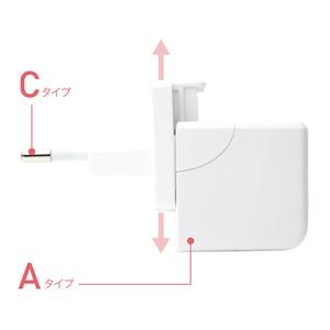 ミヨシ(MCO) 海外でも日本でも使える 変換プラグ(Cタイプ)付きUSB-ACアダプタ MBP-TC