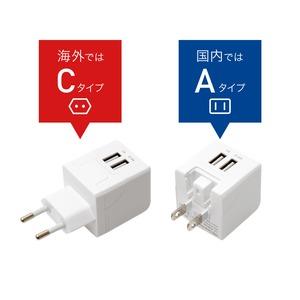 ミヨシ(MCO) 海外でも日本でも使える 変換...の紹介画像4