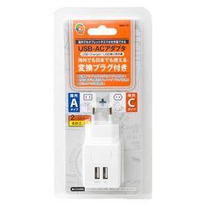 ミヨシ(MCO) 海外でも日本でも使える 変換...の紹介画像5