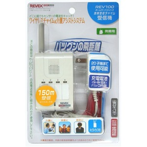 REVEX 携帯受信チャイム REV100