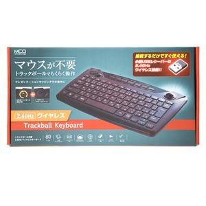 ミヨシ(MCO) トラックボール内蔵 2.4GHzワイヤレスキーボード TK-24G05/BK
