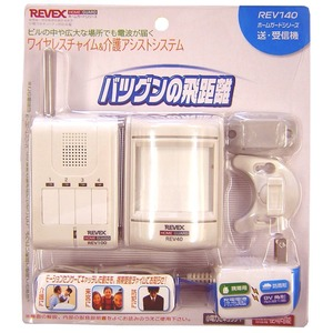 REVEX人感センサー&携帯受信チャイム REV140