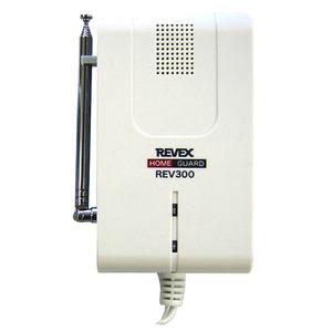 REVEX 人感センサー&受信チャイム REV340