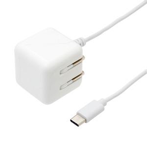 ミヨシ 最大2.1A USB Type-C対応 キューブ型充電用ACアダプタ 2m ホワイト IPA-CC20/WH