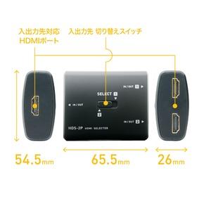 ミヨシ 2入力1出力 / 1入力2出力 対応 双方向HDMI切替器 HDS-2P
