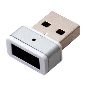 ミヨシ (MCO) USB指紋認証アダプタ ホワイト USE-FP01/WH