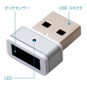 ミヨシ (MCO) USB指紋認証アダプタ ブラック USE-FP01/BK