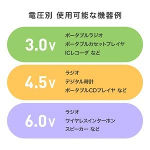 ミヨシ AC/DC電源アダプター 4.5V出力 ADA-T45
