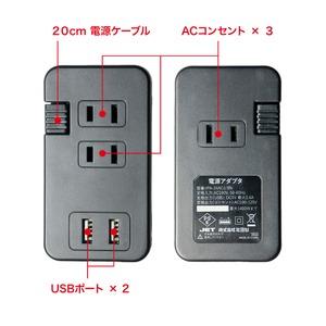 ミヨシ ACコンセント搭載 USB2ポートUSB-ACアダプタ ホワイト IPA-24AC2/WH