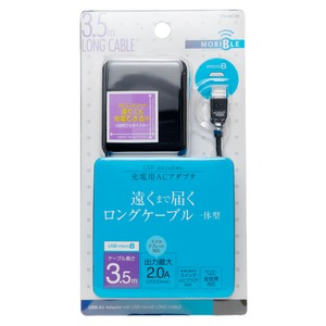 ミヨシ ロングケーブル一体型 USB microB対応 充電用ACアダプタ ブラック IPA-MC35/BK