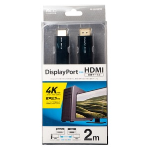ミヨシ DisplayPort-HDMI 変換ケーブル DP-HDC20/BK