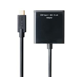 ミヨシ Full HD対応 USB Type-C - D-sub変換アダプタ USA-CDS01/BK画像2