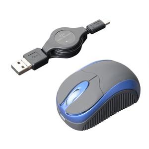 ミヨシ (MCO) コードリールケーブル モバイルミニマウス USB A / micro B対応 ブルー SRM-MB01/BL