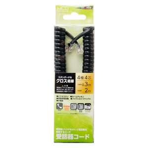ミヨシ 4極4芯 受話器用カールコード クロス結線 DC-J403/BK ブラック 【10本セット】