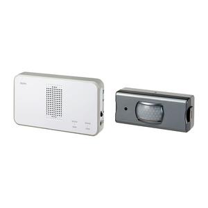 ELPA ワイヤレスチャイム 受信器+センサー送信器セット EWS-S5033