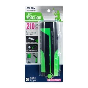 ELPA LEDワークライト DOP-WL06(G)